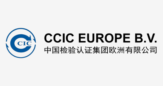 Shanghai CIQ Testing Center and CCIC Europe sign Collaboration Agreement on Consumer and Industrial  img