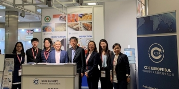 CCIC Europe Food Team participated in 2019 ANUGA Food Exhibition img