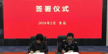 Shandong CIQ and CCIC Europe signed a memorandum of cooperation to promote food safety assurance img