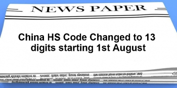 China HS Code Changed to 13 digits starting 1st August img