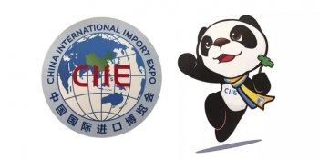 CCIC Europe provides one-stop service for the first China International Import Expo (CIIE) img